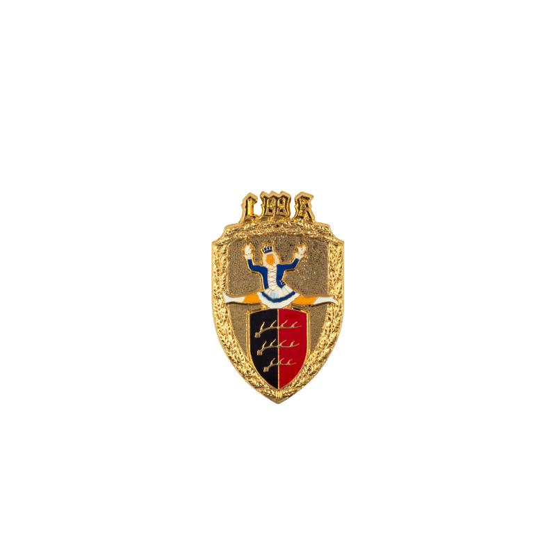 Goldener Gardeorden (inkl. Urkunde)